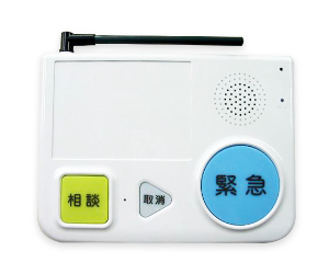 緊急通報装置